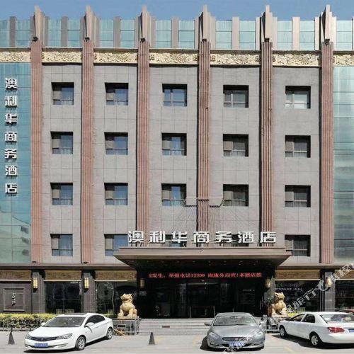 Aolihua Business Hotel