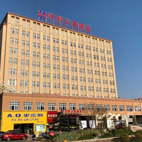 泰和祥和公寓酒店