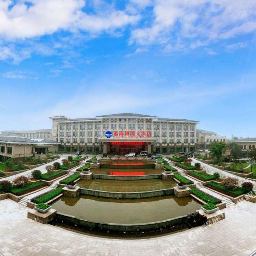 平頂山藴海錦園大酒店