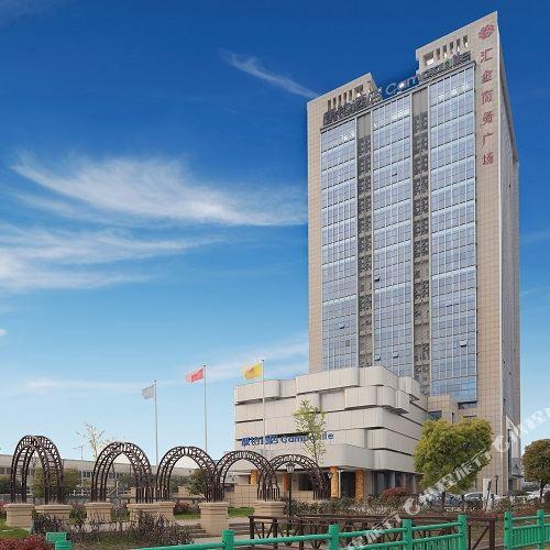 캄파닐레 호텔 하이옌 후이진 플라자지점