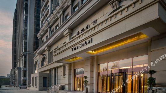Xining Sebel Serviced Apartments
