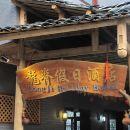 龍勝龍脊假日酒店