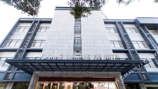 Xiangyun Boutique Hotel Suzhou