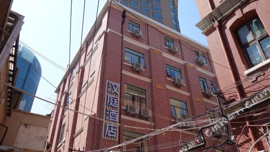 Hanting Hotel (Shanghai The Bund Jiangxi Middle Road)