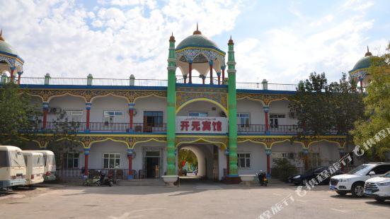 吐魯番新開元賓館