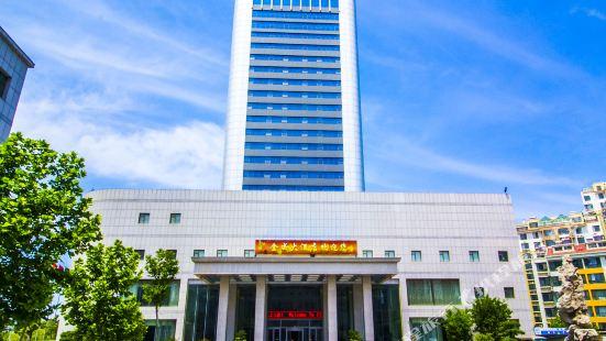 濰坊金成大酒店
