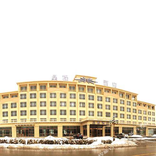 Starway Hotel (Hengren Wunvshan)