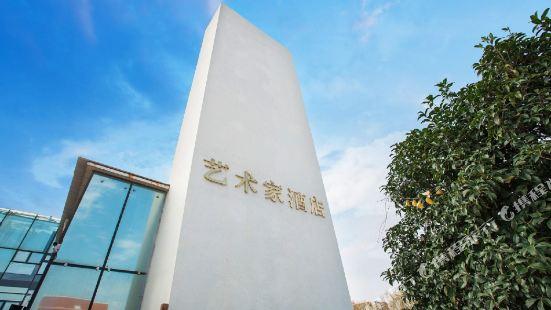 Yishujia Hostel