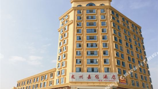 Longzhou Jia Xin Hotel