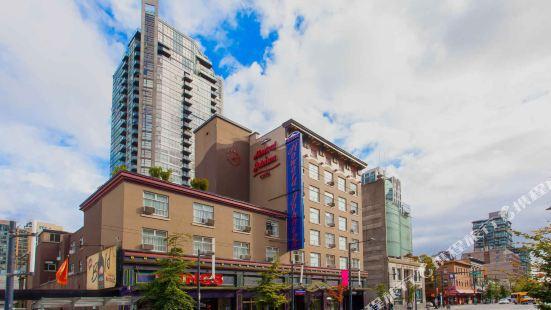 温哥華市中心温德姆豪生酒店