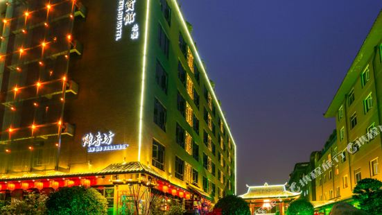 Tianchenlou Hotel