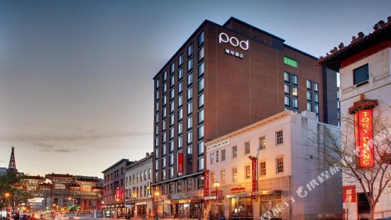 Pod DC Hotel Washington DC