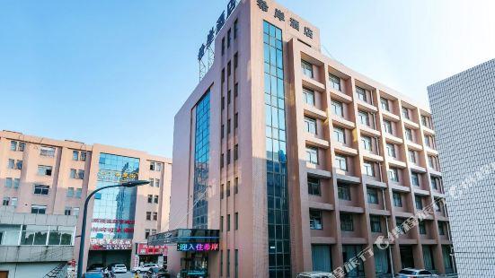 希岸酒店(杭州蕭山機場店)