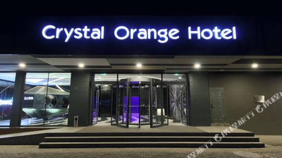 Crystal Orange Hotel (Nanjing  Presidential Palace, Grand Palace)