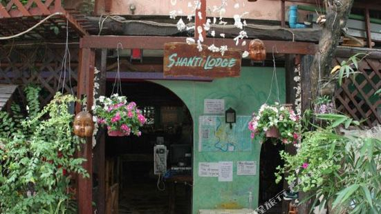 Shanti Lodge Bangkok