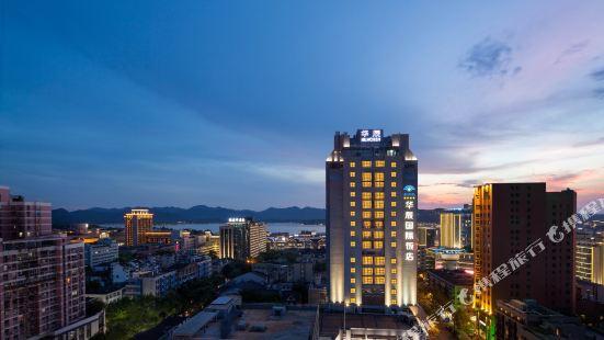 杭州華辰國際飯店