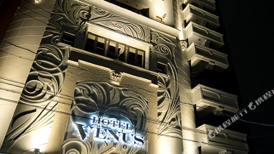 Hotel Venus Neo (Adult Only)