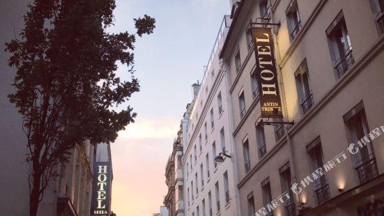 巴黎 安庭特里尼特酒店