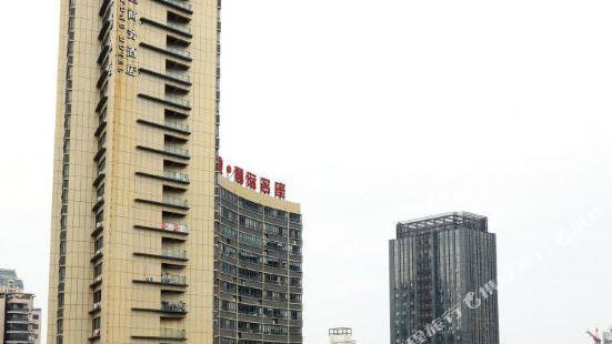 金華萬通商務酒店