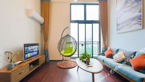 Yuexinju Holiday Apartment (Guangzhou Xinghewan)