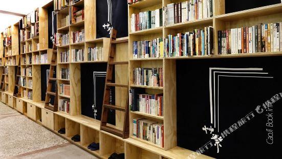 台南草祭Book inn民宿