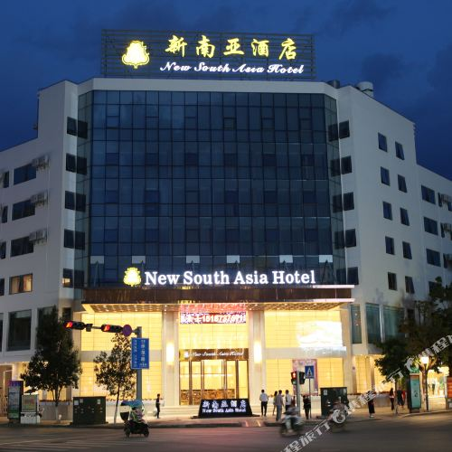 New South Asia Hotel