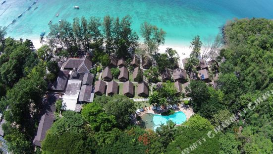 Sea Forest Resort (Coral Island Resort)