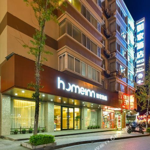 Home Inn (Guilin High-speed Railway North Station)