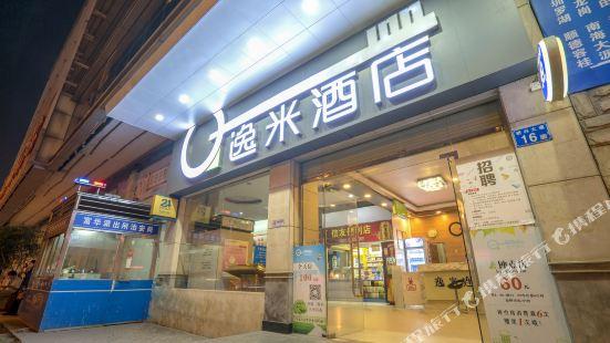 Yimi Hotel (Guangzhou Chimelong Shiqiao Metro Station)
