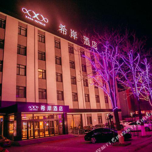 사나 호텔 위티엔지점