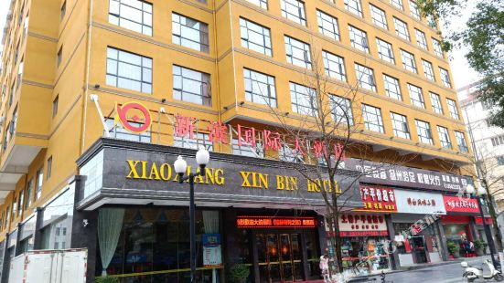 Xinbin International Hotel