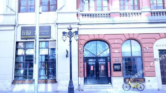 Liuyue Capsule Hotel