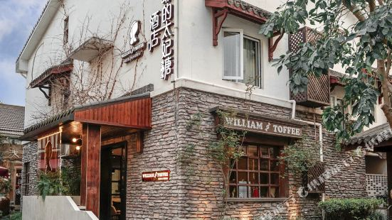 William Toffee Hotel (Hangzhou Qingzhiwu)