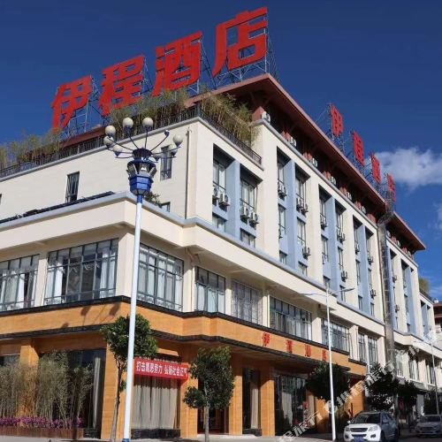臨滄伊程酒店