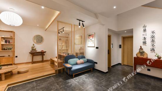 Yifangyan · Courtyard Light Luxury Hostel