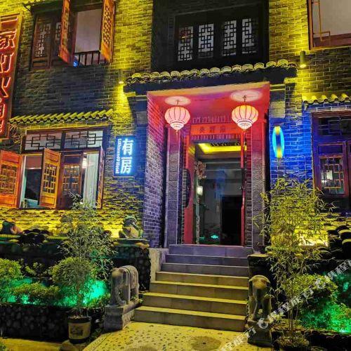 Yijia Denghuo Lakeside Boutique Hotel