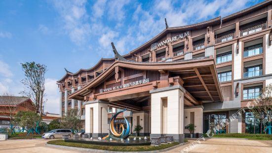 Wanda Realm Resort