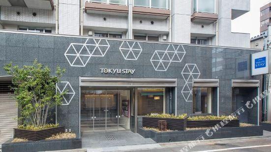 東急STAY築地