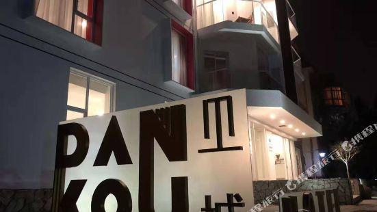 Nanlian Hotel