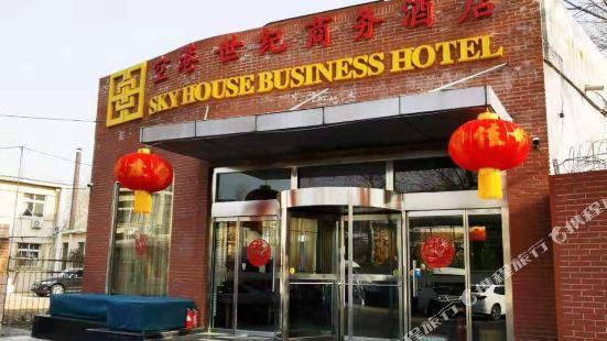 Sky House Business Hotel