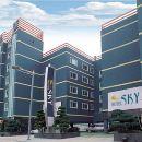仁川天空機場酒店(HOTEL SKY INCHEON AIRPORT)