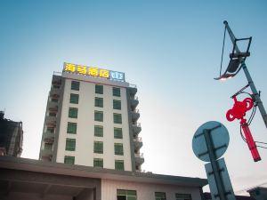 汕尾紅海灣海馬酒店