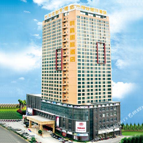 JLW LX International Hotel