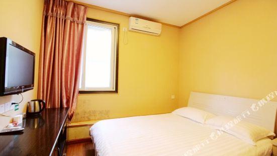 Xinxin Holiday Hotel