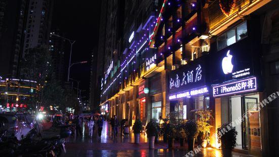 甕安江南大酒店