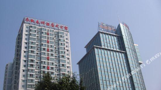 Yongkai Chunhui Apartment Hotel