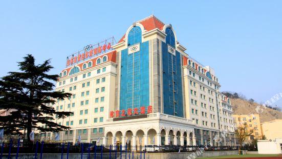 칭다오 티위즈지아 호텔