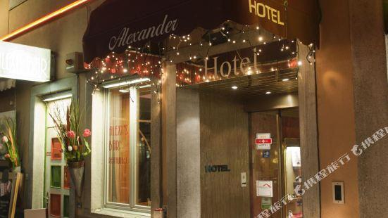 蘇黎世亞歷山大酒店