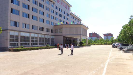鷹潭余江大酒店