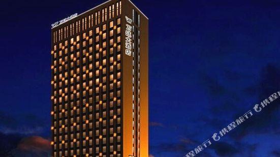 麗水萬廷大酒店